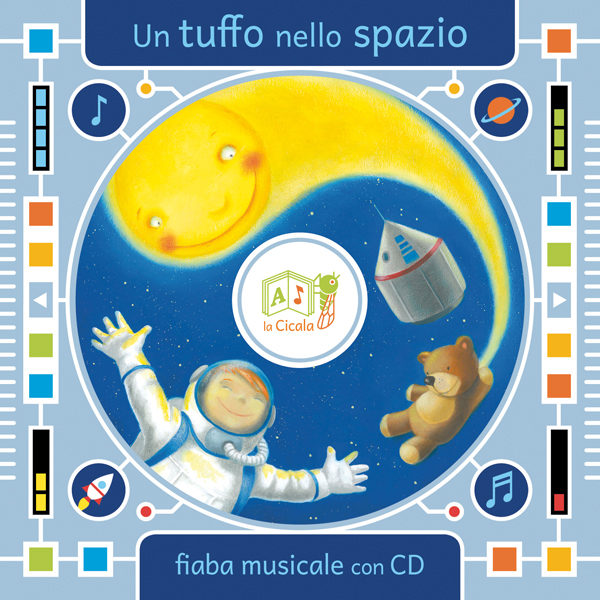 Spazio_cover_600